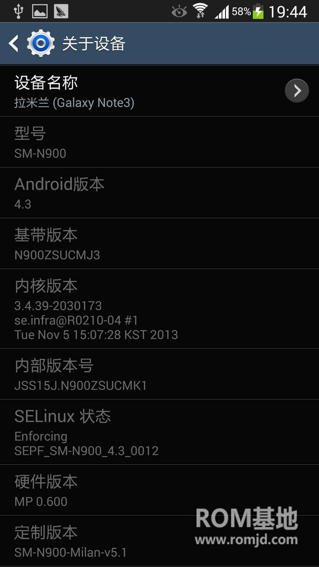 绿化纯净 三星 N900 Note3 基于ZSUCMK1制作 纯净版刷机包ROM刷机包截图