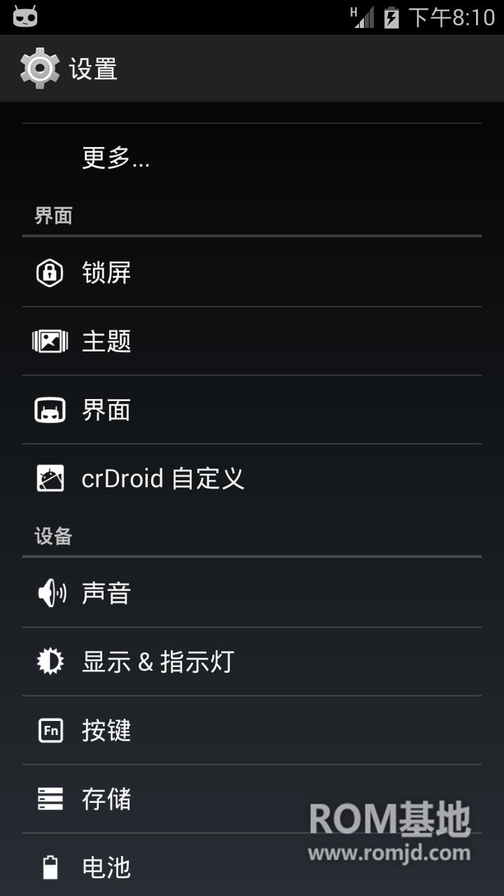 三星Note2 N7100 CrDroid 11.23 Kitkat4.4 编译 农历 完整中文 众ROM刷机包截图