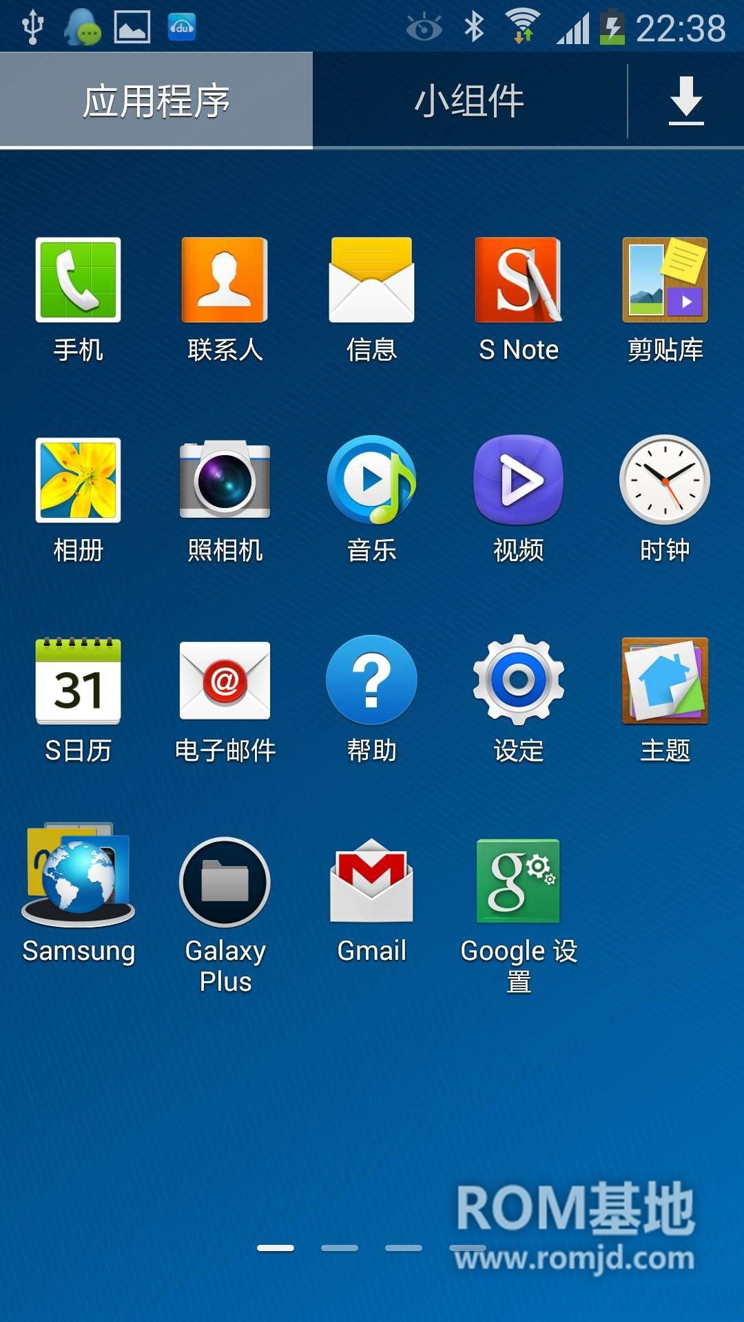 绿化纯净 三星 N900基于港版4.3 ZSUCMK1 官方精简 修改 稳定 纯净版刷机包