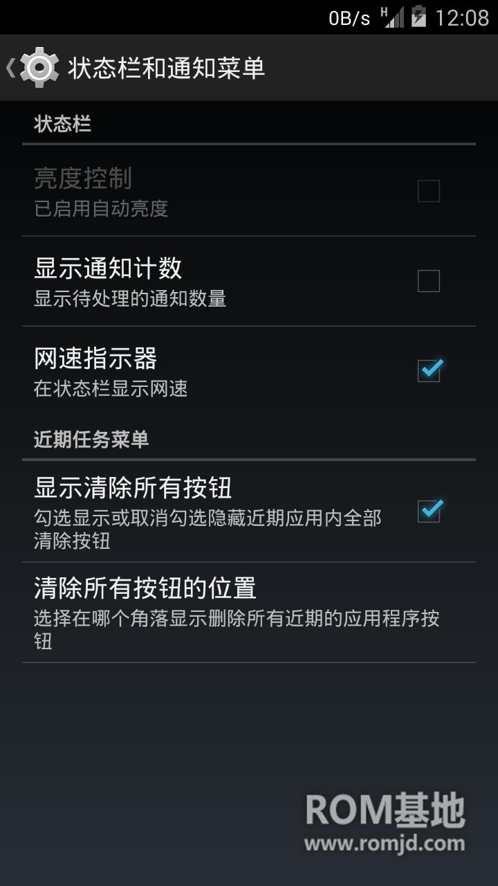 三星I9300 OmniROM Kitkat4.4 11.27编译 农历 状态栏网速 完整中文汉化ROM刷机包截图