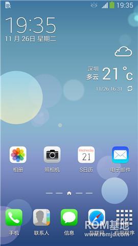 三星N900最新ZSUCMK1完美ROOT稳定版+酷炫IOS风格