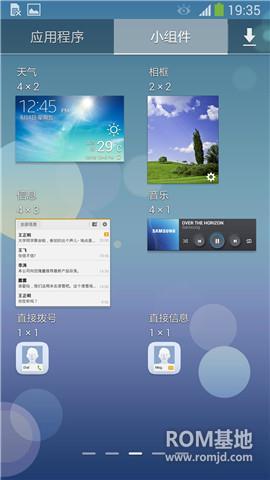 三星N900最新ZSUCMK1完美ROOT稳定版+酷炫IOS风格ROM刷机包截图