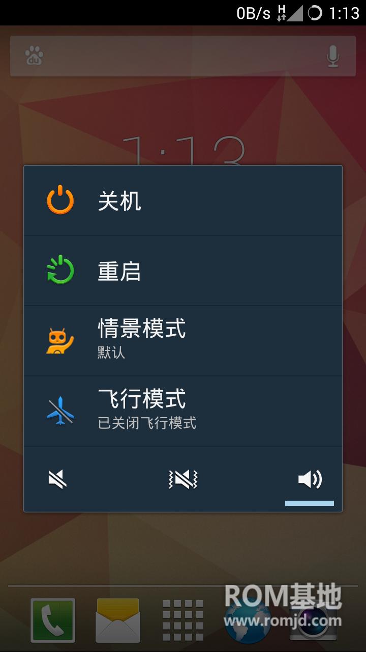 三星I9300刷机ROM CM10.2_11.29 安卓4.3.1 归属地 状态栏网速 本地化ROM刷机包截图