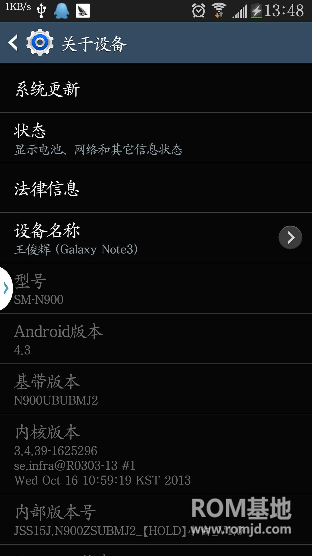 港版N900ZSUBMJ2官方精简优化,保留官方的稳定、流畅ROM刷机包截图