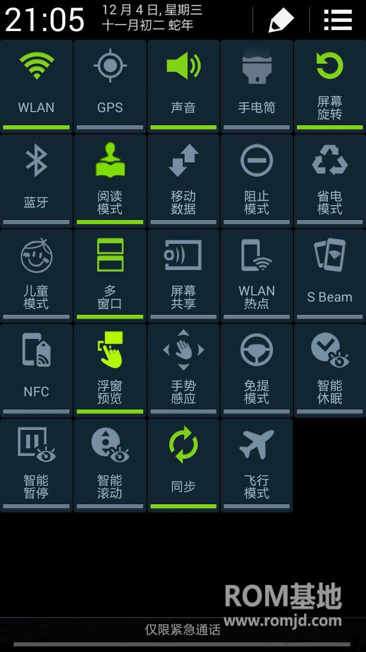 三星 i9300刷机包 基于国行颓废最新 4.3精简制作 美化图标,添加多图标状态栏,精准电量ROM刷机包截图