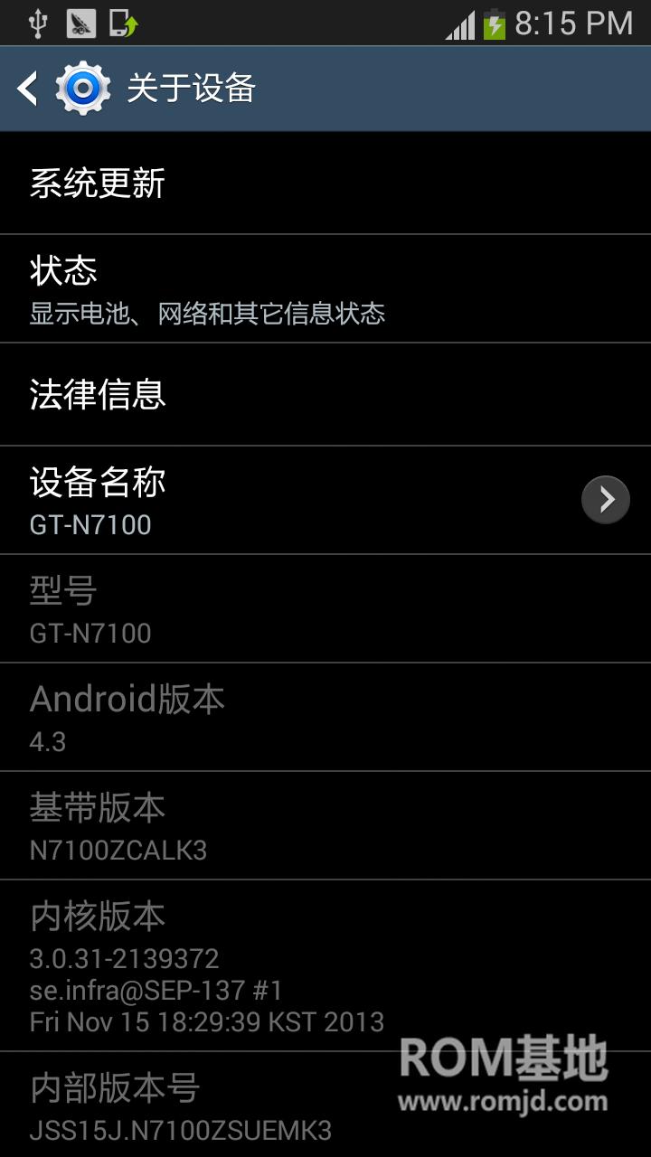 三星 N7100 (Note2)4.3_ZSUEMK3港版TGY原生系统_稳定_流畅_byE鸣ROM刷机包截图