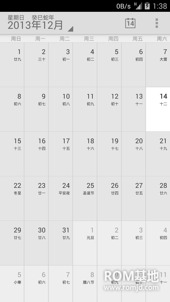 三星I9300 OmniROM Kitkat4.4.2 12.14编译 农历 状态栏网速 完整中文ROM刷机包截图