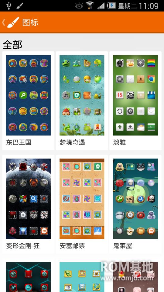 绿化纯净 三星 Note3 N9002 力卓ROM 完美ROOT 1.4.1刷机包ROM刷机包截图