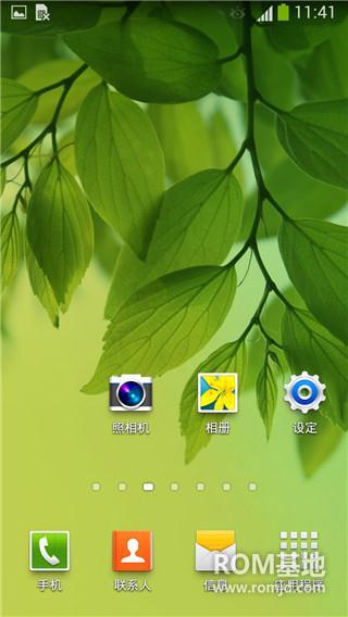 三星 N7100 (Note2)刷机包 官方安卓4.3,完美省电,流畅稳定、超大运存