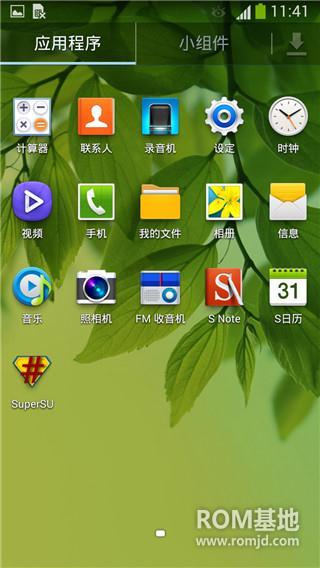 三星 N7100 (Note2)刷机包 官方安卓4.3,完美省电,流畅稳定、超大运存ROM刷机包截图