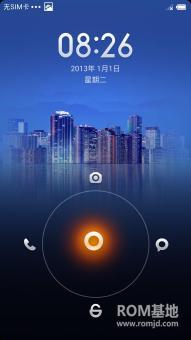 三星 I9505 (Galaxy S4 LTE)  合作开发组 MIUI V5 4.7.4 开发版