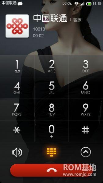 三星 N7100 基于MIUI-11.29精优 省电优化内存压缩 优化网络ROM刷机包截图
