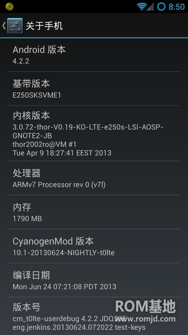 三星  E250L 韩版note2用  CM ROM 安卓4.3 第一个stable版ROM刷机包截图