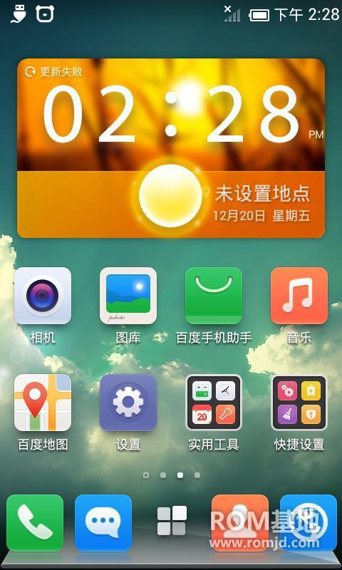 绿化纯净 三星 N7100 刷机包 百度云 炫5.1定制优化版刷机包