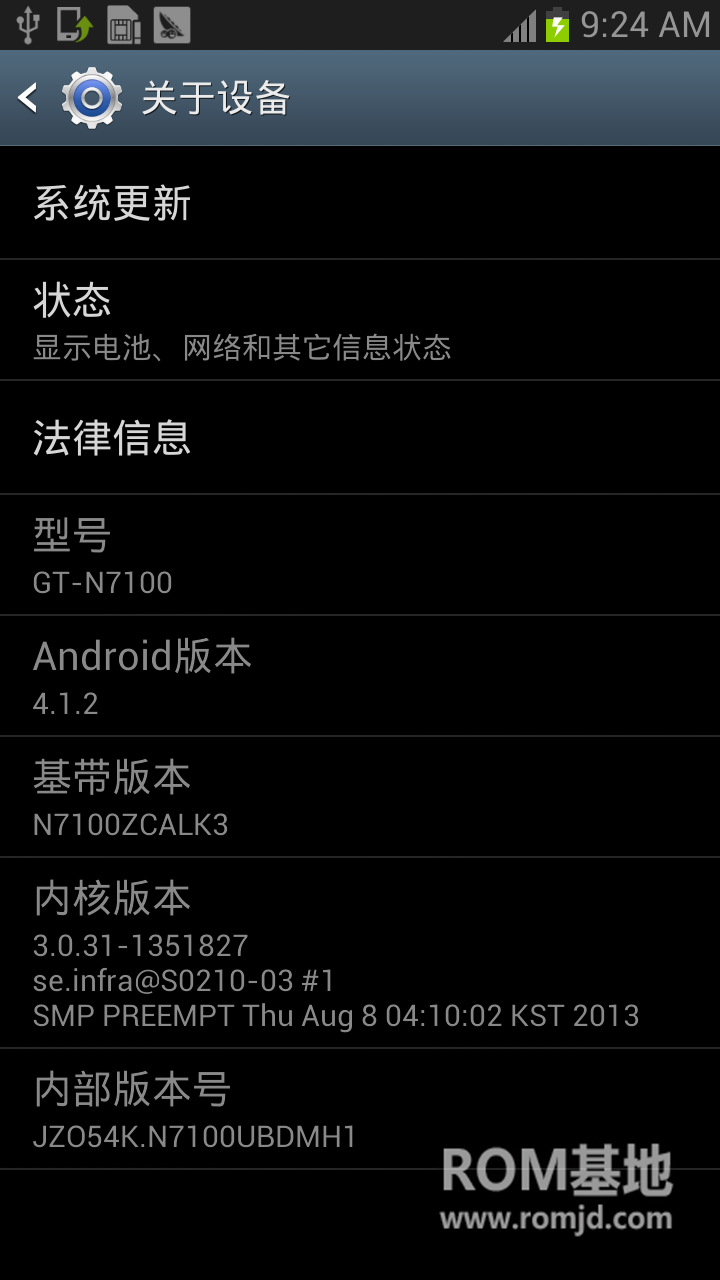 三星 N7100刷机包 (NGT-N7100_UBDMH1_4.1.2深度精简版_简洁_流畅_省电_ROM刷机包截图