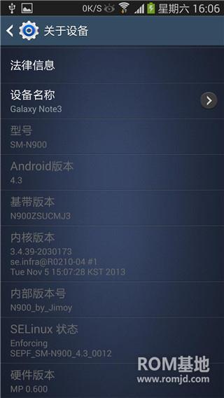三星Note3 N900刷机包 来电显示 下拉手电 农历显示多功能版ROM刷机包截图
