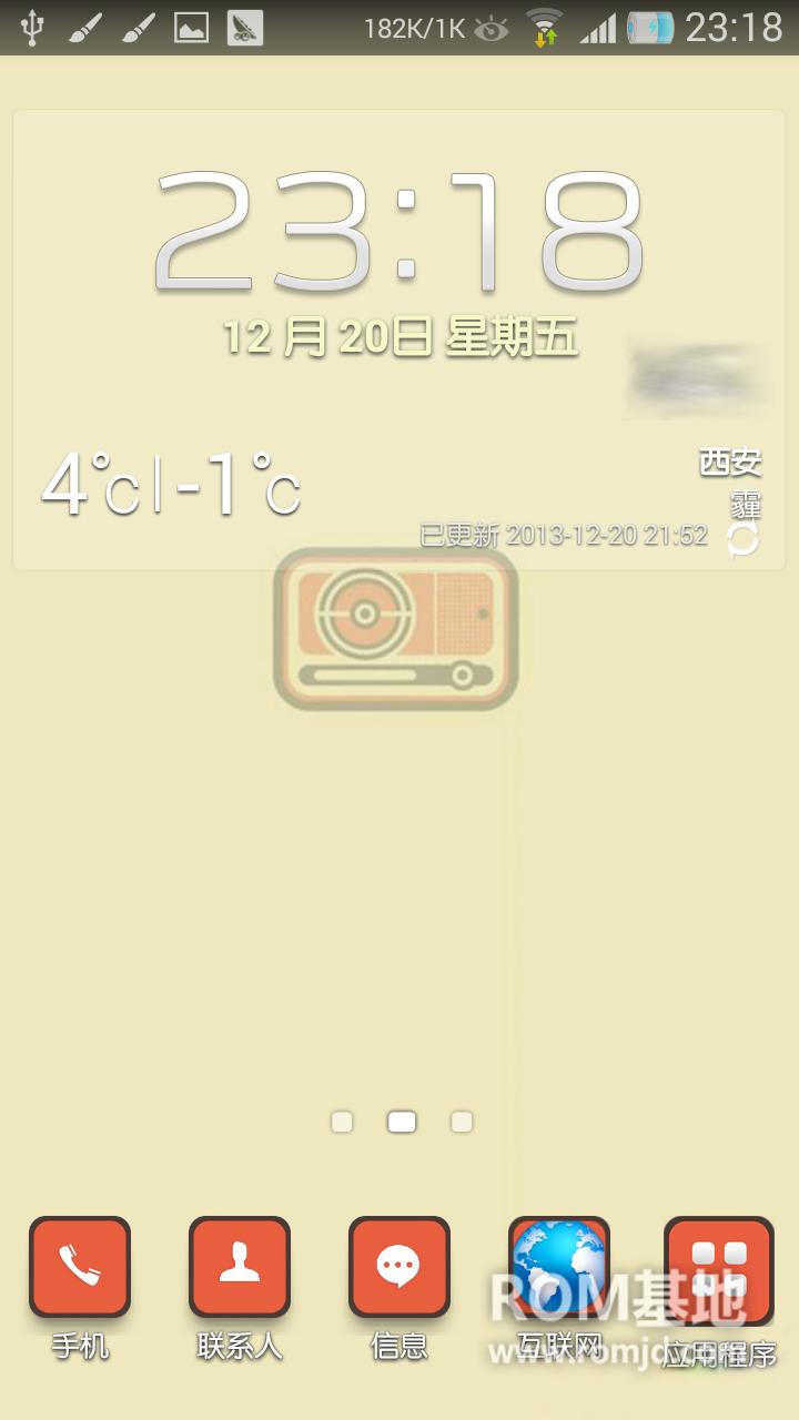 绿化纯净 三星 N7100 刷机包 力卓ROM v17主题支持 刷机包ROM刷机包截图