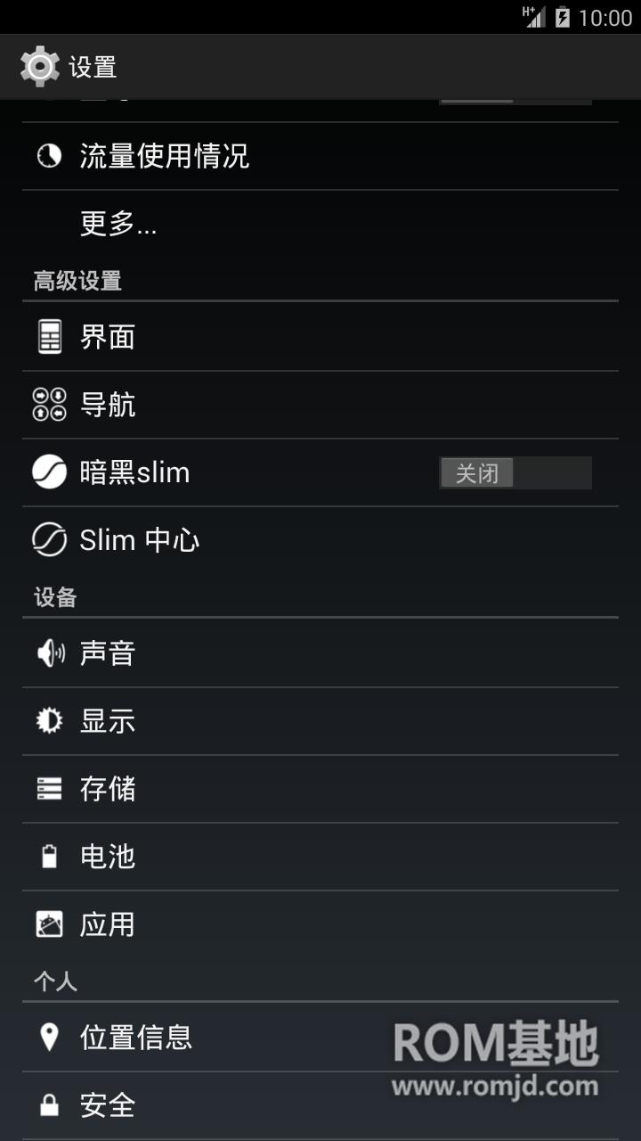 三星I9300刷机包 Slimkat beta2.3 Kitkat4.4.2编译 稳定流畅ROM刷机包截图