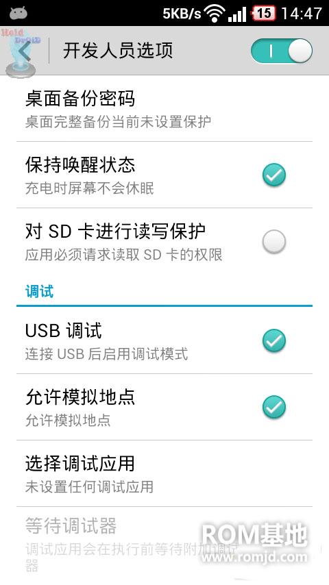 三星 N7100刷机包 基于miui v5 优化,去除无用软件,精简优化rom基地终极版ROM刷机包截图