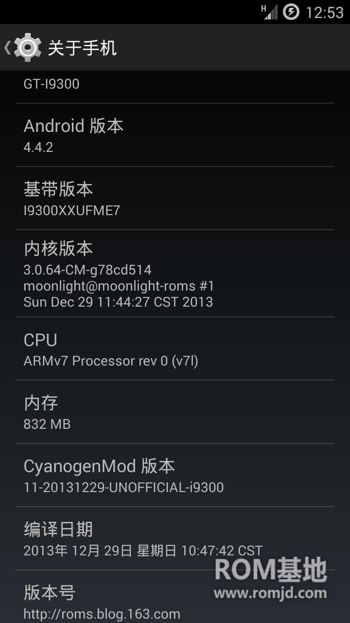 三星 I9300 刷机包 CM11.0  农历 优化 完整中文 Kitkat4.4.2 12.29编ROM刷机包截图