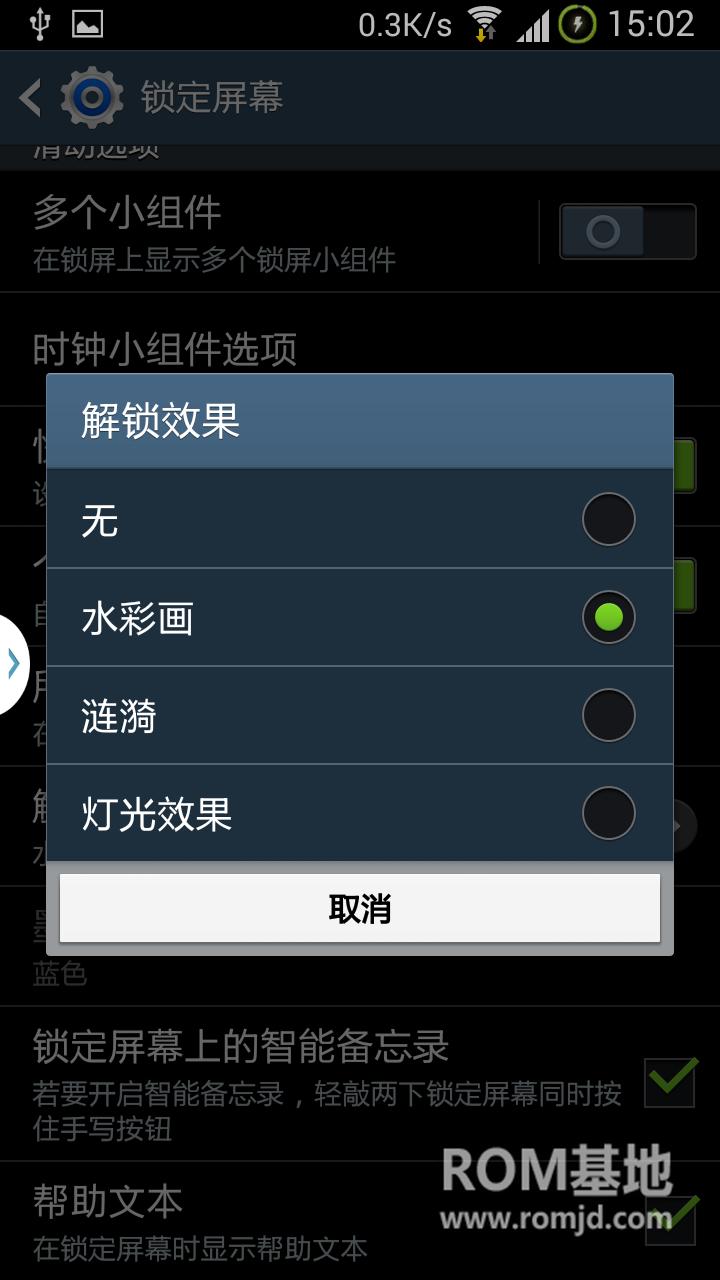 绿化纯净 三星 N7100 刷机包 基于XXUEML3 精简 优化纯净版刷机包ROM刷机包截图