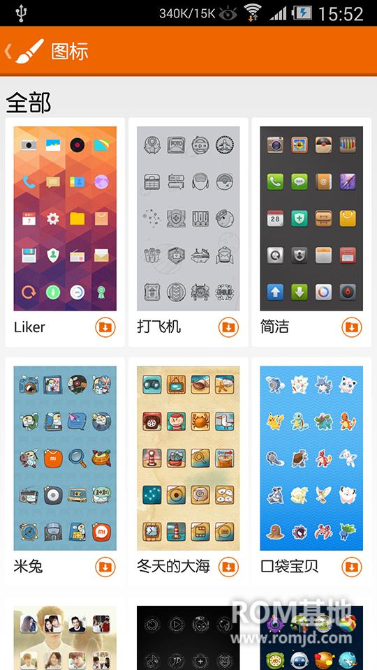 三星 N900(Note3)刷机包 Lidroid 4.3.0 v1.6.0 主题支持/完美rootROM刷机包截图