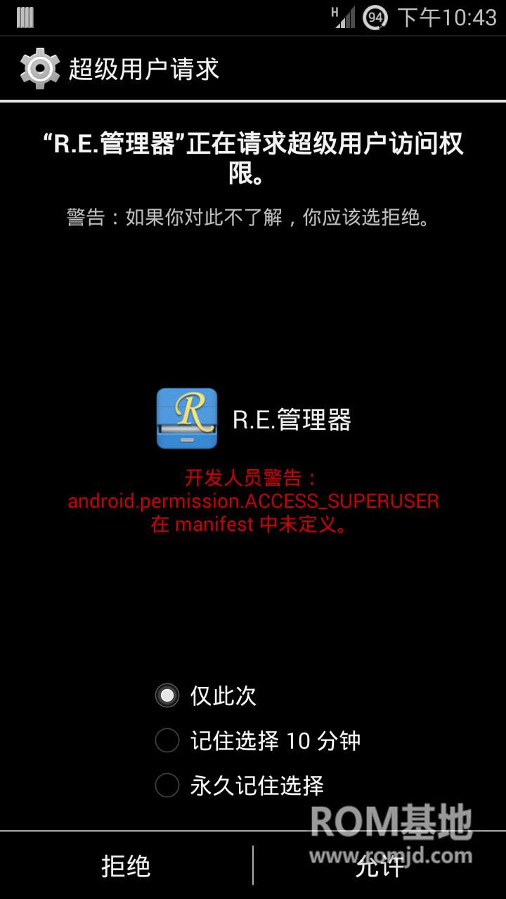 三星Note2/N7100刷机包 Slimkat beta2 Kitkat4.4.2编译 农历 完整ROM刷机包截图