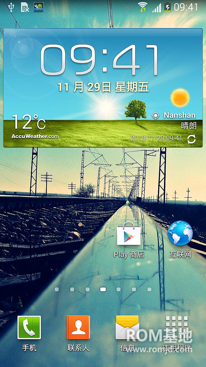 三星 N7100 (Note2)官方安卓4.3,完美风格,省电,终极稳定版
