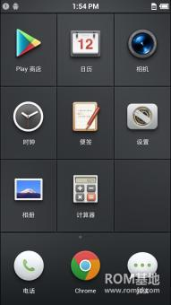 三星 N7100刷机包 Smartisan OS v0.9.9.7 α 公测版