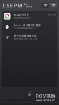 三星 N7100刷机包 Smartisan OS v0.9.9.7 α 公测版ROM刷机包截图