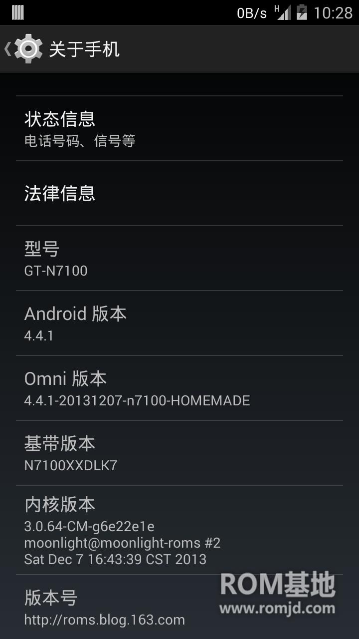 三星Note2/N7100刷机包 OmniROM Kitkat4.4.1 12.07编译 农历 状态ROM刷机包截图