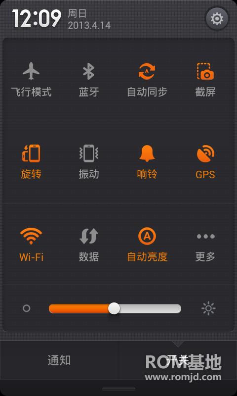 三星 N7100 NOTE2 Miui5多种特效  多主题主题可选 稳定省电 推荐使用ROM刷机包截图