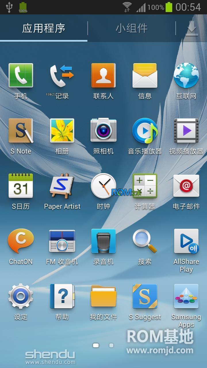 三星 N7100 (Note2)ROM 刷机包 国行正式版4.1.2ROM刷机包截图