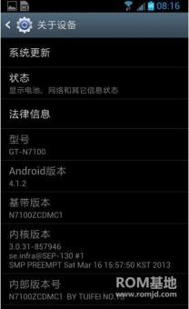 三星 N7100 (Note2) 基于官方精简超长续航流畅ROM刷机包截图