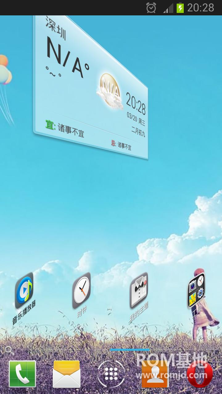 【刷机大师ROM大赛】三星I9300自由,开放,流畅,唯美,个性showapk欧版 v1.0.0ROM刷机包截图