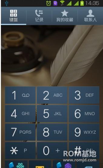 三星 N7102 (联通版Note2) 修改至平凡第四版自用分享卡刷包ROM刷机包截图