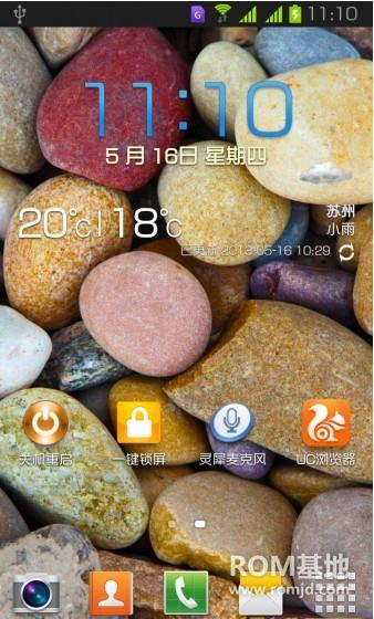 三星 N7102 (联通版Note2) 基于平凡作品修改  省电流畅卡刷包ROM刷机包下载