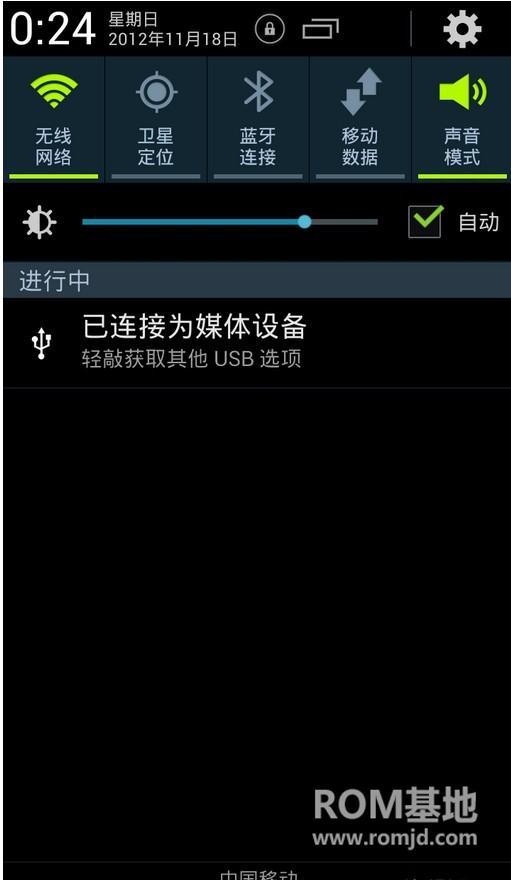三星 N7105  Milan-1.0  基于官方XXALJ5优化制作卡刷包ROM刷机包截图