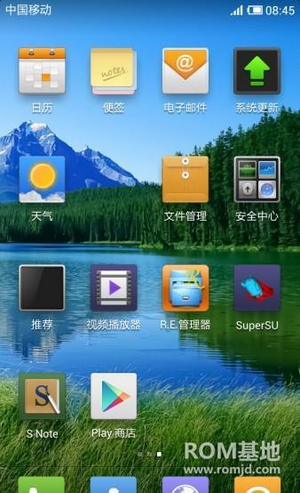 三星 N7105  MIUI 移植卡刷版ROM刷机包截图