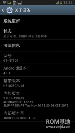 三星 N7100 (Note2)基于国行固件精简制作而成,顺滑!省电!ROM刷机包截图