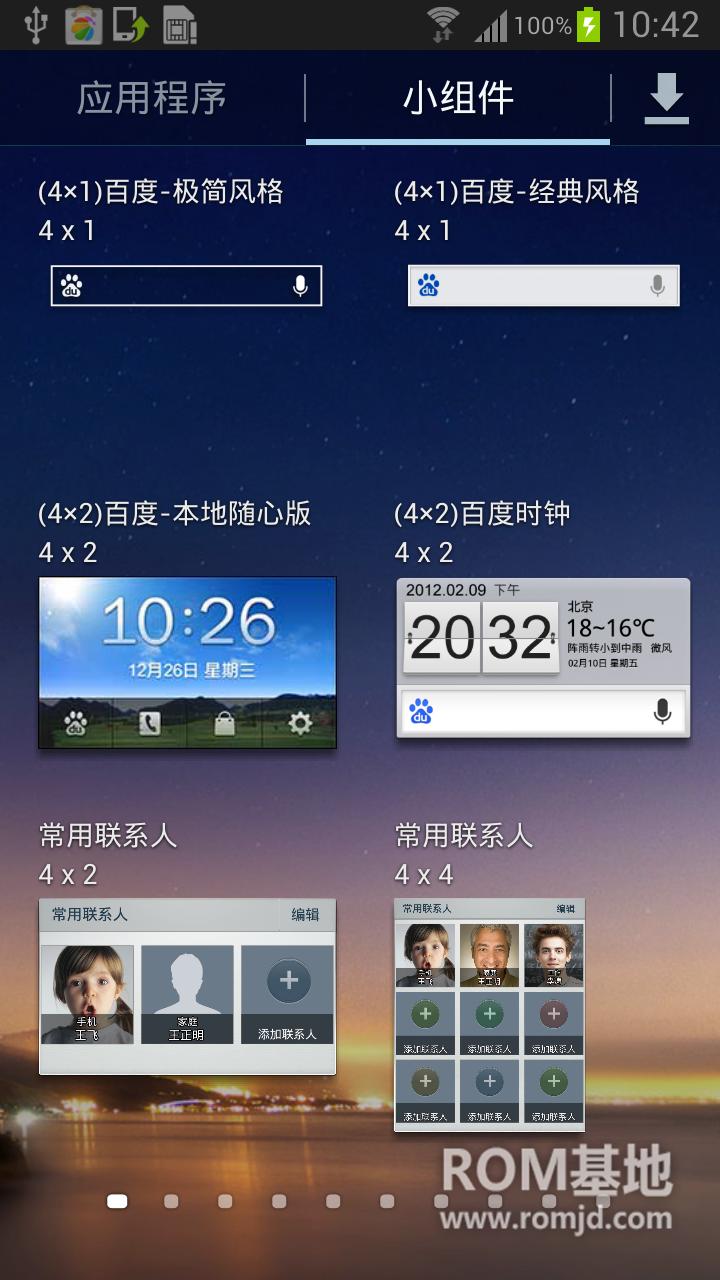 三星 i9300   基于官方4.2.2原版 美化状态栏 完美运行  清新美化ROM刷机包截图
