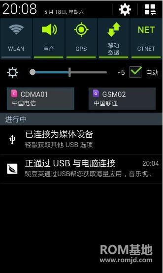三星 I959(电信S4) 基于官方KEUAMDJ精簡版 V1.0ROM刷机包截图