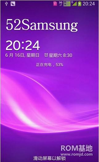 三星 I959(电信S4) 基于官方KEUAME5_Phlz_V1.2精簡版ROM刷机包截图