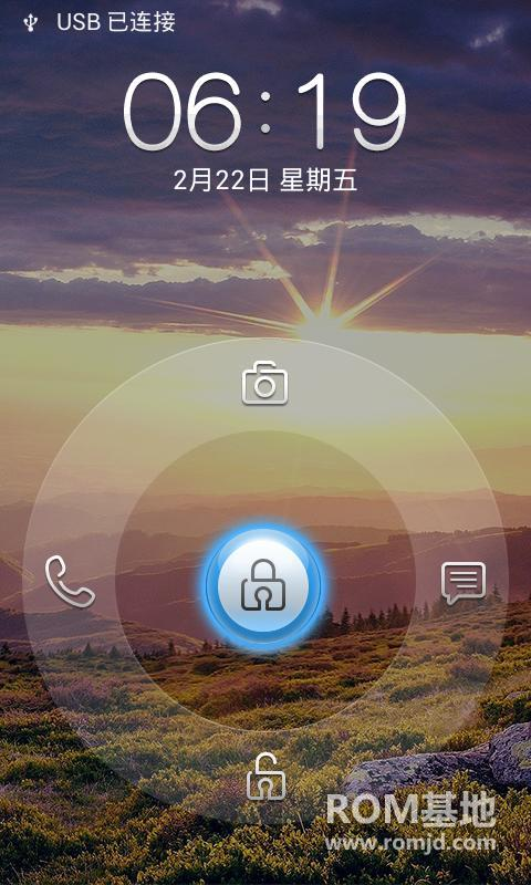 华为 U8833(Y300联通版) 乐蛙OS移植 3.6.14 开发版截图
