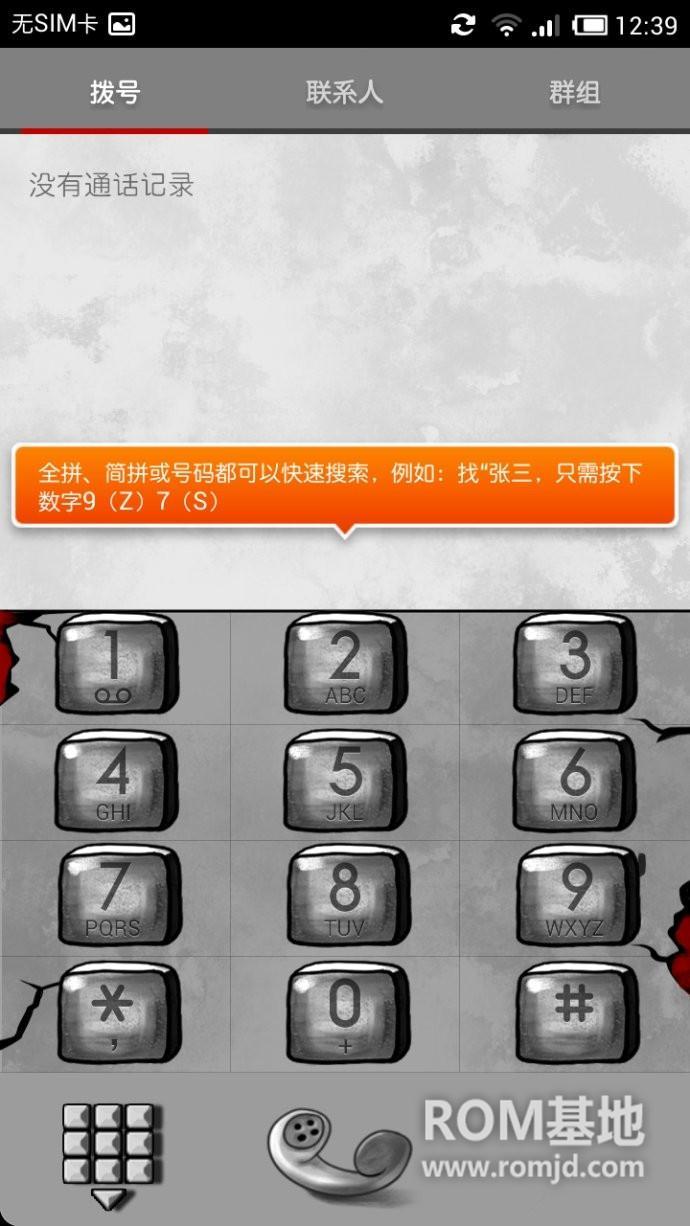 MaFei-N7100-MU5.0炎夏版!火热陪你渡过这个星期!ROM刷机包截图
