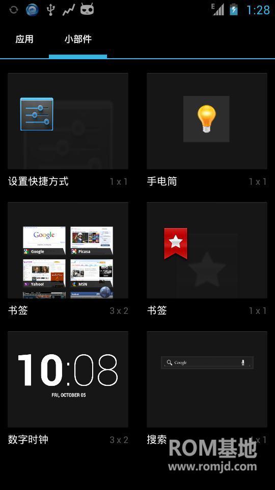 三星GALAXY Note II N7100 Cyanogen团队ROM Android4.2.2 ROM刷机包截图