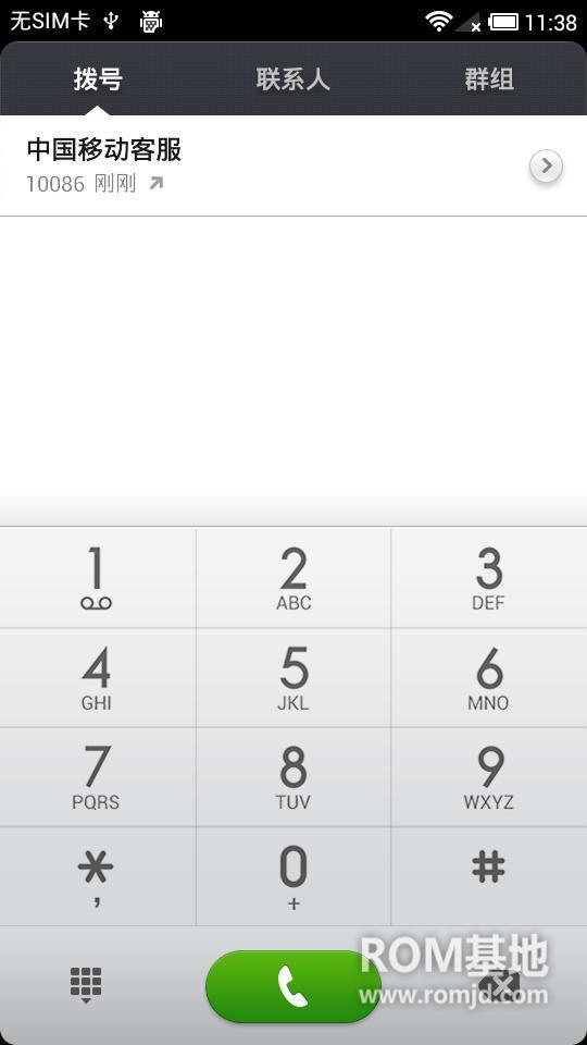 泛泰 A770K/A760S_MIUI_V5 同步更新3.7.12 开发版截图