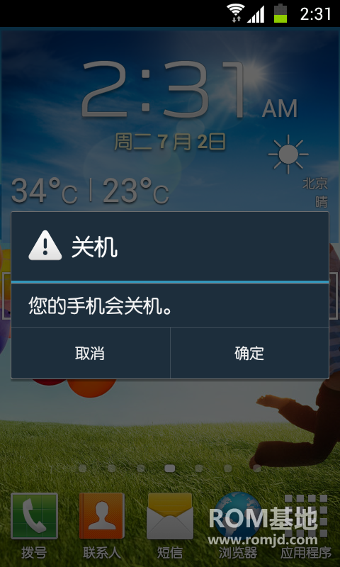 华为 U8800三星S4美化V1.6.3七月火热发布-更加完善截图