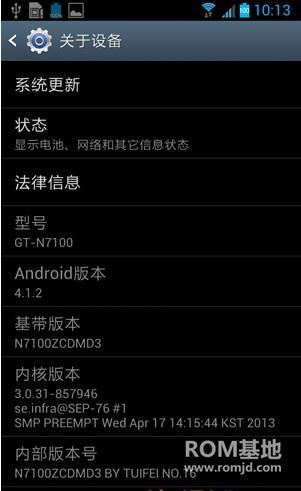 三星 N7100 (Note2)  颓废作品 No.16.4  极致省电||超级人性化ROM刷机包截图