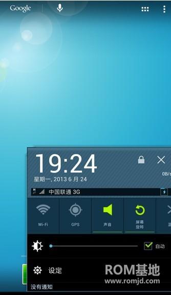 三星 N7100 (Note2) S.K.R.T-G大作品 V3.2  主打平板与多任务ROM刷机包截图